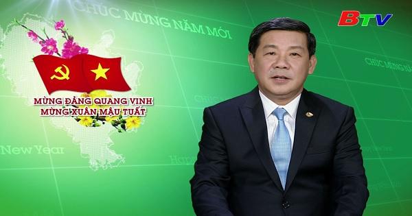 Chủ tịch UBND tỉnh Trần Thanh Liêm chúc mừng năm mới 2018