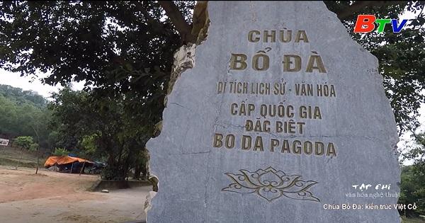 Chùa Bổ Đà: Kiến trúc Việt Cổ