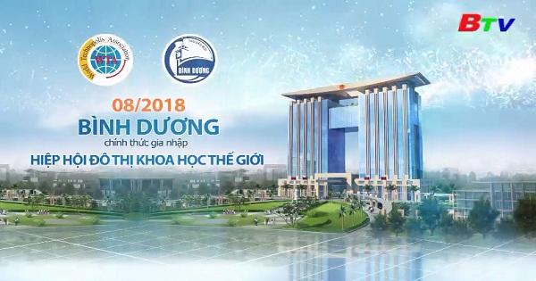 Thành công của Hội Nghị WTA lần thứ 11 và Hội chợ công nghệ  cao diễn đàn đổi mới toàn cầu  năm 2018 tại Bình Dương