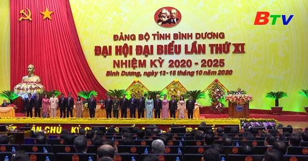 Các nội dung ngày làm việc thứ 3 Đại hội Đảng bộ tỉnh Bình Dương lần thứ XI