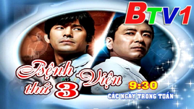 Phim Bệnh Viện Thứ Ba (9h30 BTV2 ngày 4/11)