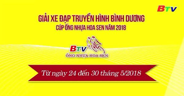 Cổ động Giải xe đạp Truyền hình Bình Dương Cúp Ống nhựa Hoa Sen năm 2018