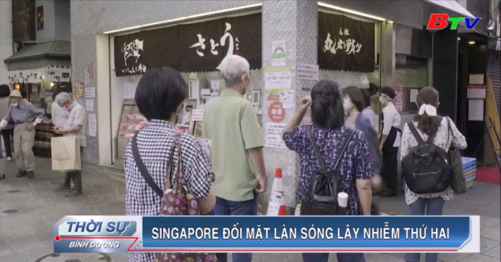 Singapore đối mặt làn sóng lây nhiễm thứ 2