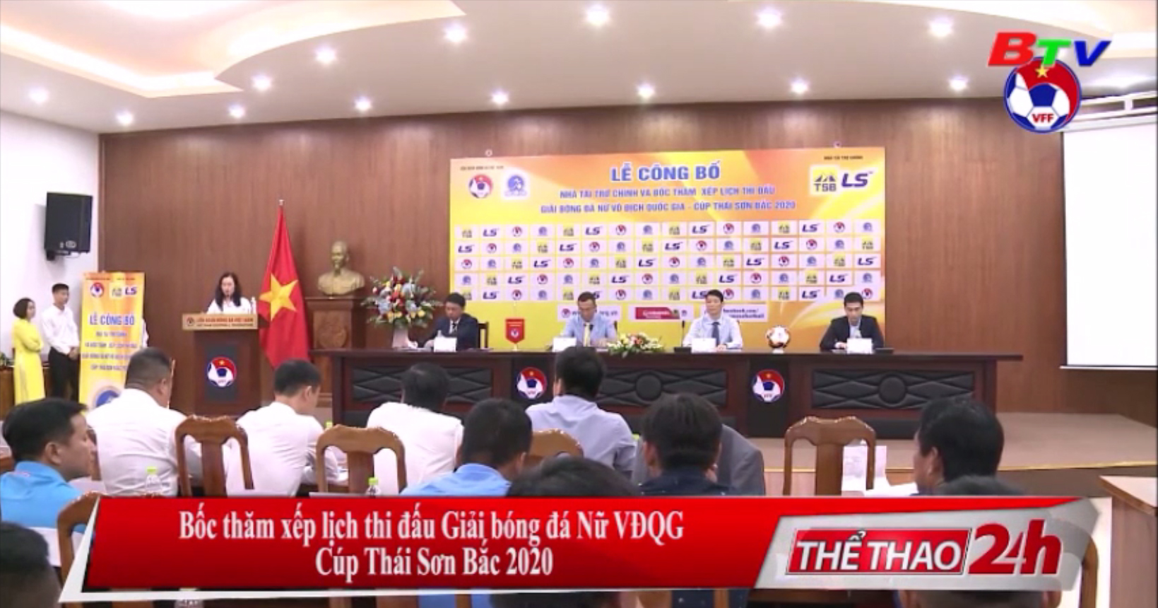 Bốc thăm xếp lịch thi đấu Giải bóng đá nữ VĐQG Cúp Thái Sơn Bắc 2020