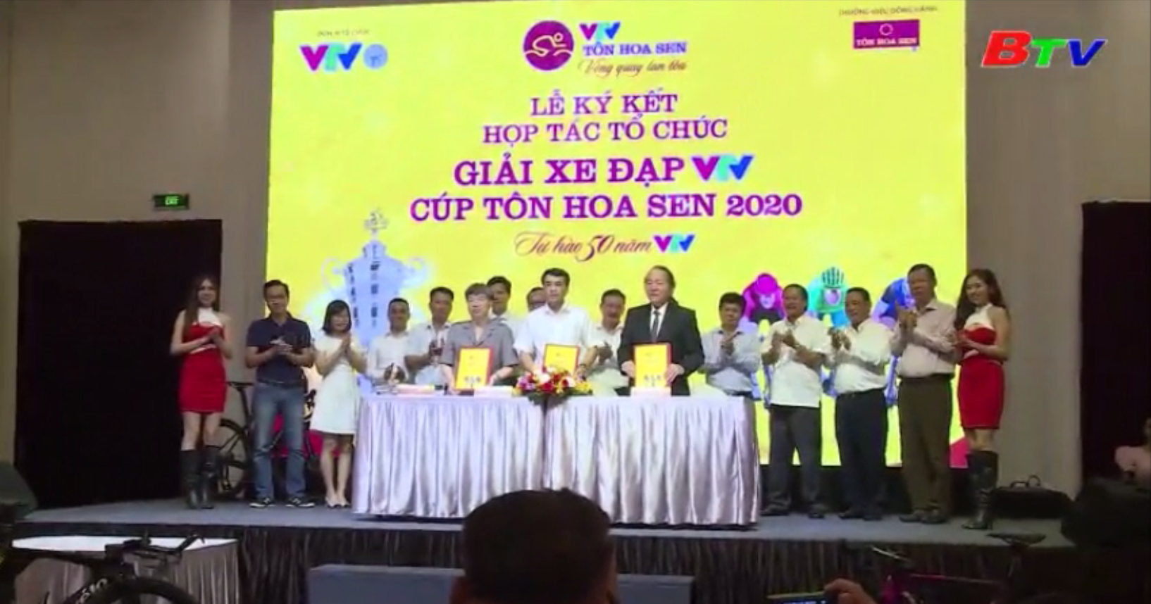 """Giải xe đạp VTV Cúp Tôn Hoa Sen 2020 - """"Vòng quay lan tỏa"""""""