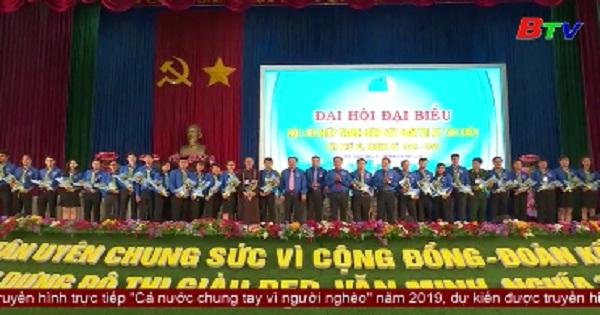 Đại hội đại biểu Hội LHTN Việt Nam thị xã Tân Uyên