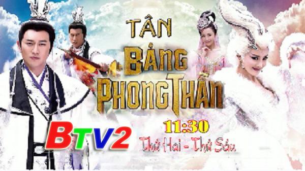 Phim Tân Bảng Phong Thần