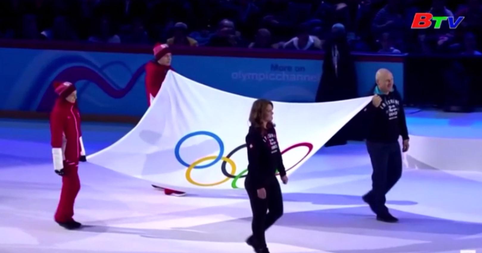 Khai mạc Olympic Thanh niên mùa Đông 2020