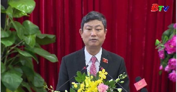 HĐND tỉnh Bình Dương khóa IX - Nhiệm kỳ đại biểu nhân dân