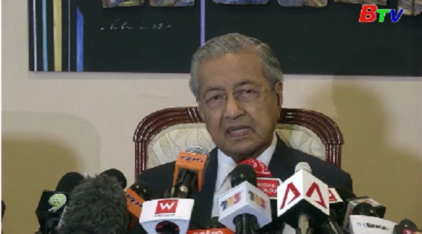 Malaysia quyết tâm thu hồi tiền tham nhũng chảy ra nước ngoài