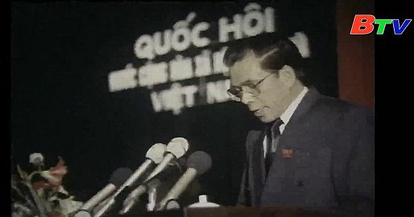Đại hội đại biểu lần VII