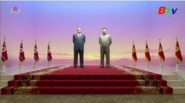 Nhà lãnh đạo Triều Tiên viếng cung Thái dương Kumsusan