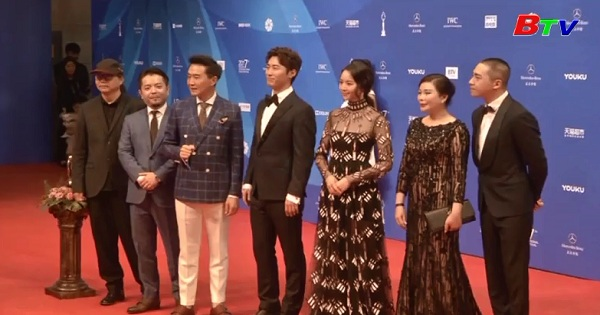 Khai mạc liên hoan phim quốc tế Bắc Kinh lần thứ 7