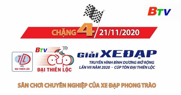 Chặng 4, Giải Xe đạp Truyền hình Bình Dương Mở rộng lần VII/2020 - Cúp Tôn Đại Thiên Lộc