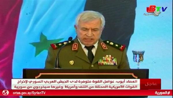 Syria và Iran yêu cầu Mỹ rút quân khỏi Syria