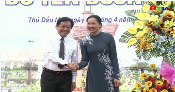 Lễ công bố tên đường Lào Cai trên địa bàn thành phố Thủ Dầu Một