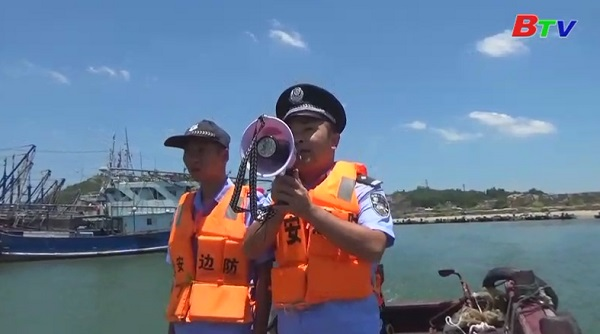 Trung Quốc chuẩn bị đối phó với bão Danas