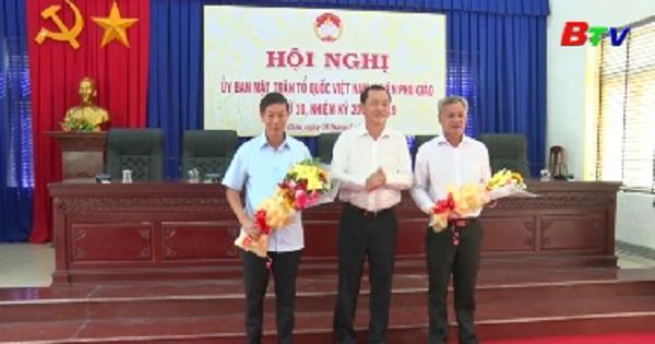 Phú Giáo hiệp thương bổ sung chức danh Chủ tịch UBMTTQ Việt Nam huyện nhiệm kỳ 2014-2019