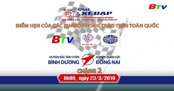 Cổ động chặng 2 Giải Xe đạp THBD lần VI năm 2019 - Cúp Tôn Đại Thiên Lộc
