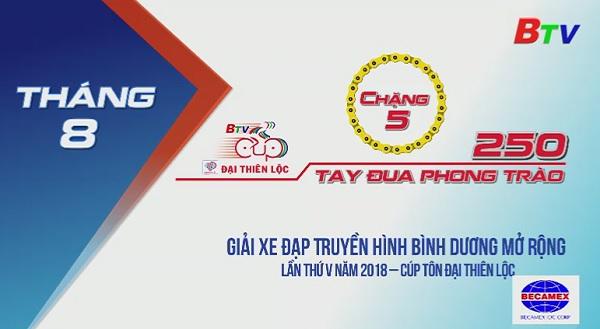 Giải Xe đạp Truyền hình Bình Dương mở rộng lần thứ V năm 2018 - Cúp Tôn Đại Thiên Lộc (CHẶNG 5)