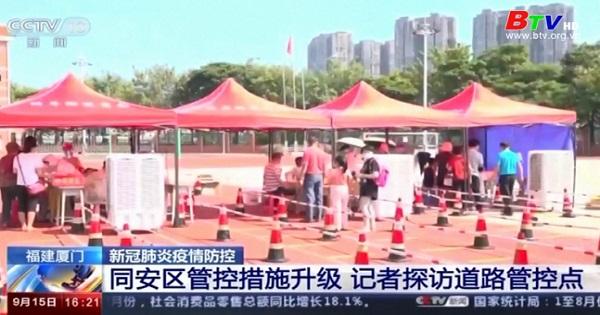 Trung Quốc tăng cường phòng dịch trong dịp Tết Trung thu