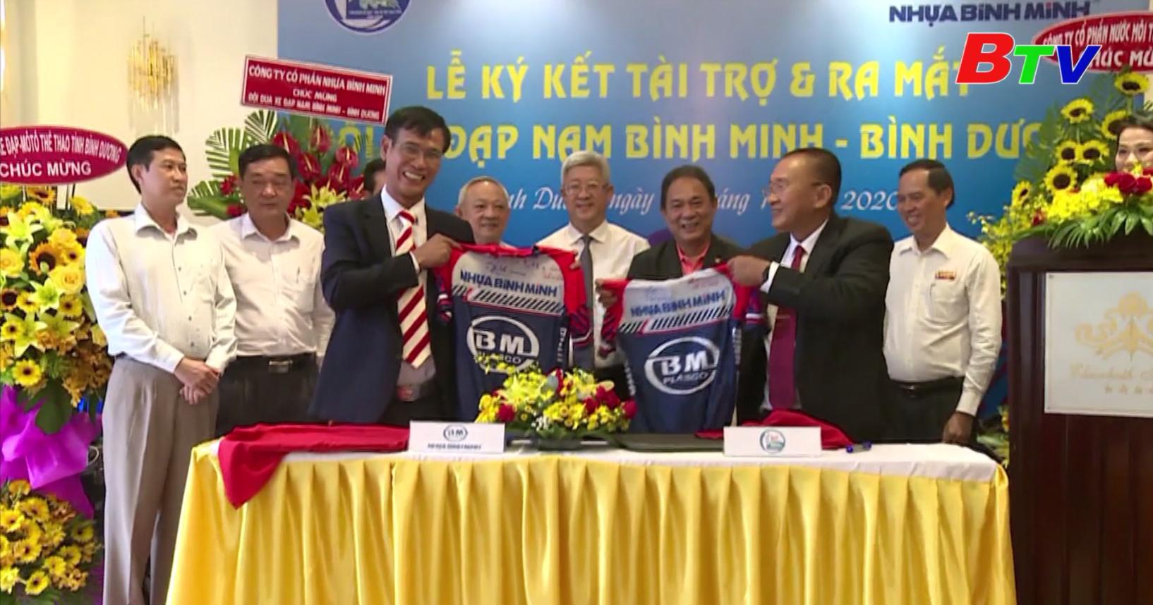 Lễ ra mắt Đội xe đạp nam Bình Minh - Bình Dương
