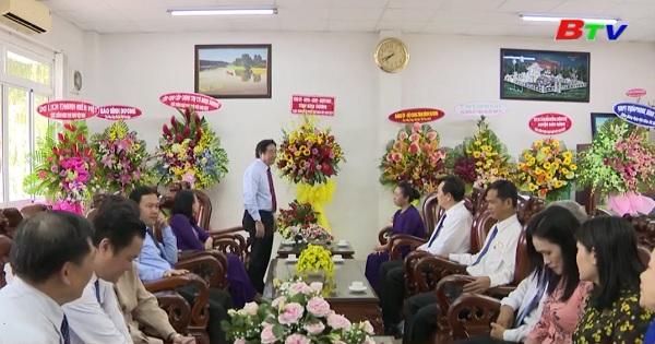 Lãnh đạo tỉnh chúc mừng các trường nhân ngày 20 -11