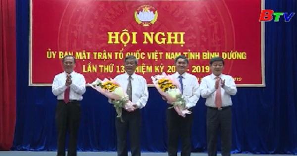 Hiệp thương bổ sung thay thế chức danh Chủ tịch Ủy Ban Mặt trận Tổ quốc Việt Nam tỉnh Bình Dương