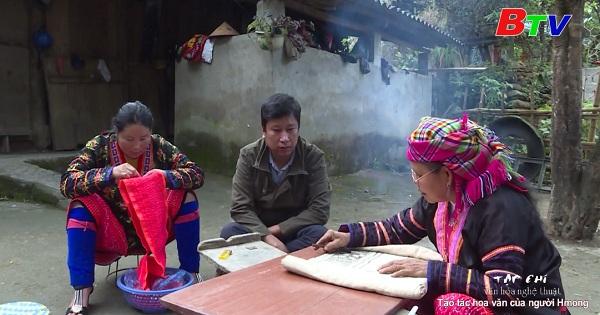 Tạo tác hoa văn của người Hmong