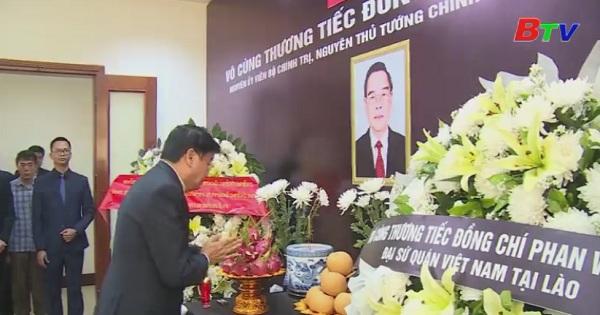 Lãnh đạo Đảng và Nhà nước Lào viếng đồng chí Phan Văn Khải
