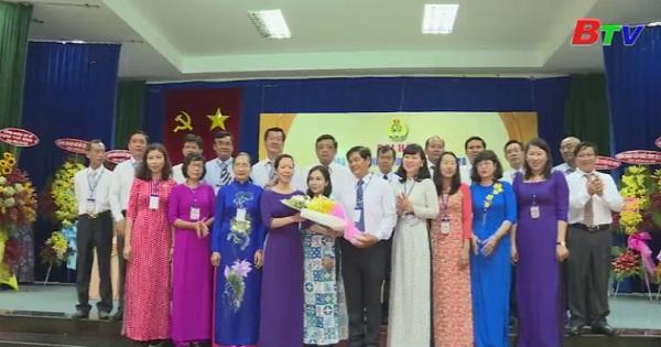 Bế mạc Đại hội công đoàn viên chức tỉnh Bình Dương lần V