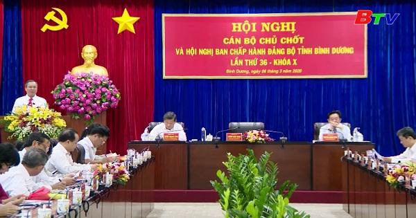 Dự thảo báo cáo chính trị tại Đại hội Đại biểu Đảng bộ tỉnh lần thứ XI