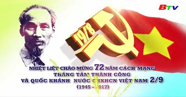Chào mừng 72 năm Cách mạng Tháng và Quốc khánh nước CHXHCN Việt Nam 2/9