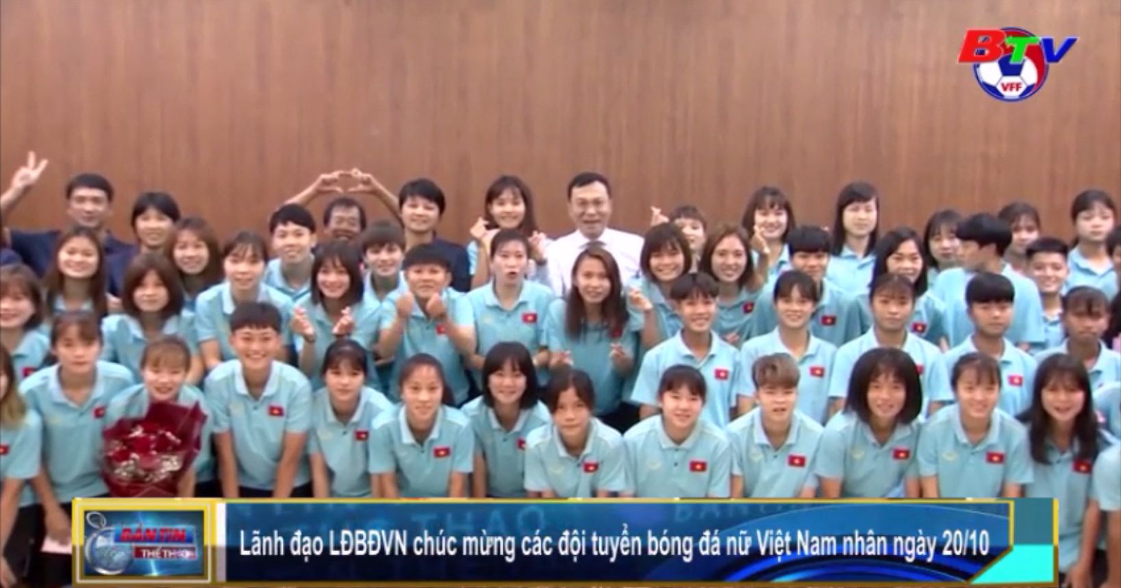 Lãnh đạo LĐBĐVN chúc mừng các đội tuyển bóng đá nữ Việt Nam nhân ngày 20 tháng 10