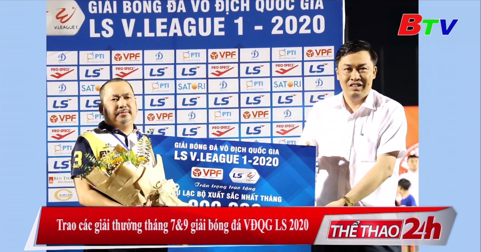 Trao các giải thưởng tháng 7 và tháng 9 Giải bóng đá vô địch Quốc gia LS 2020