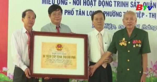 Lễ đón nhận xếp hạng Di tích Lịch sử - Văn hóa cấp tỉnh Miếu Ông