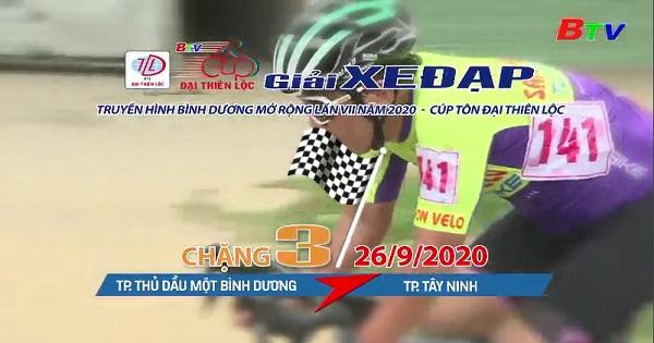 Cổ động Chặng 3 Giải Xe đạp Truyền hình Bình Dương mở rộng lần VII năm 2020 - Cúp Tôn Đại Thiên Lộc