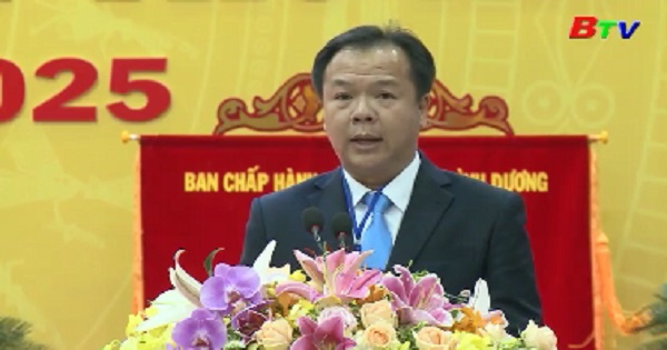 Khai mạc Đại hội Đảng bộ thành phố Thủ Dầu Một