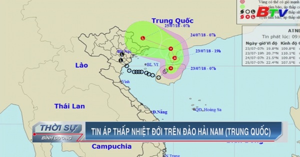 Tin áp thấp nhiệt đới trên đảo Hải Nam (Trung Quốc)