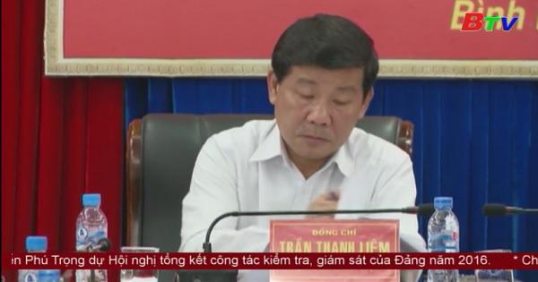 UBND tỉnh Bình Dương họp phiên thường kỳ tháng 2/2017