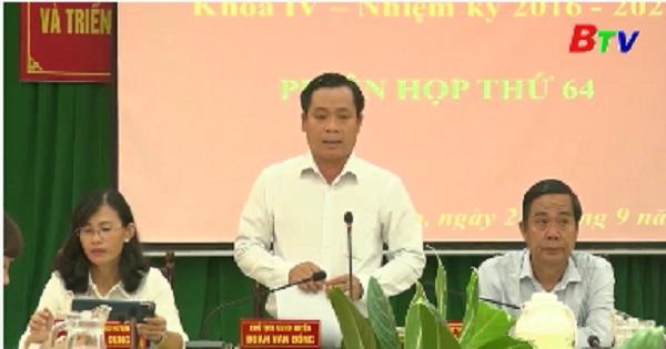 UBND huyện Phú Giáo tổ chức phiên họp thường kỳ thứ 64