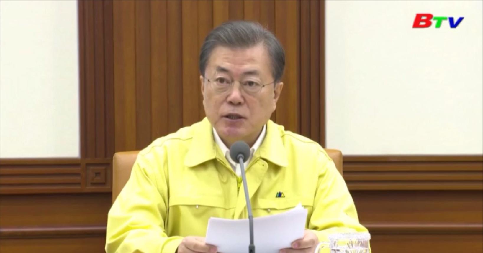 Hàn Quốc hoãn họp Quốc hội vì Covid-19