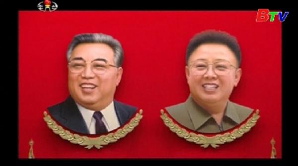 Diễu hành kỷ niệm 85 năm thành lập quân đội nhân dân Triều Tiên