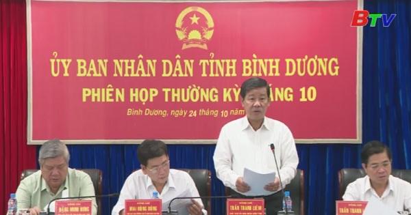 UBND tỉnh Bình Dương họp phiên thường kỳ tháng 10/2017