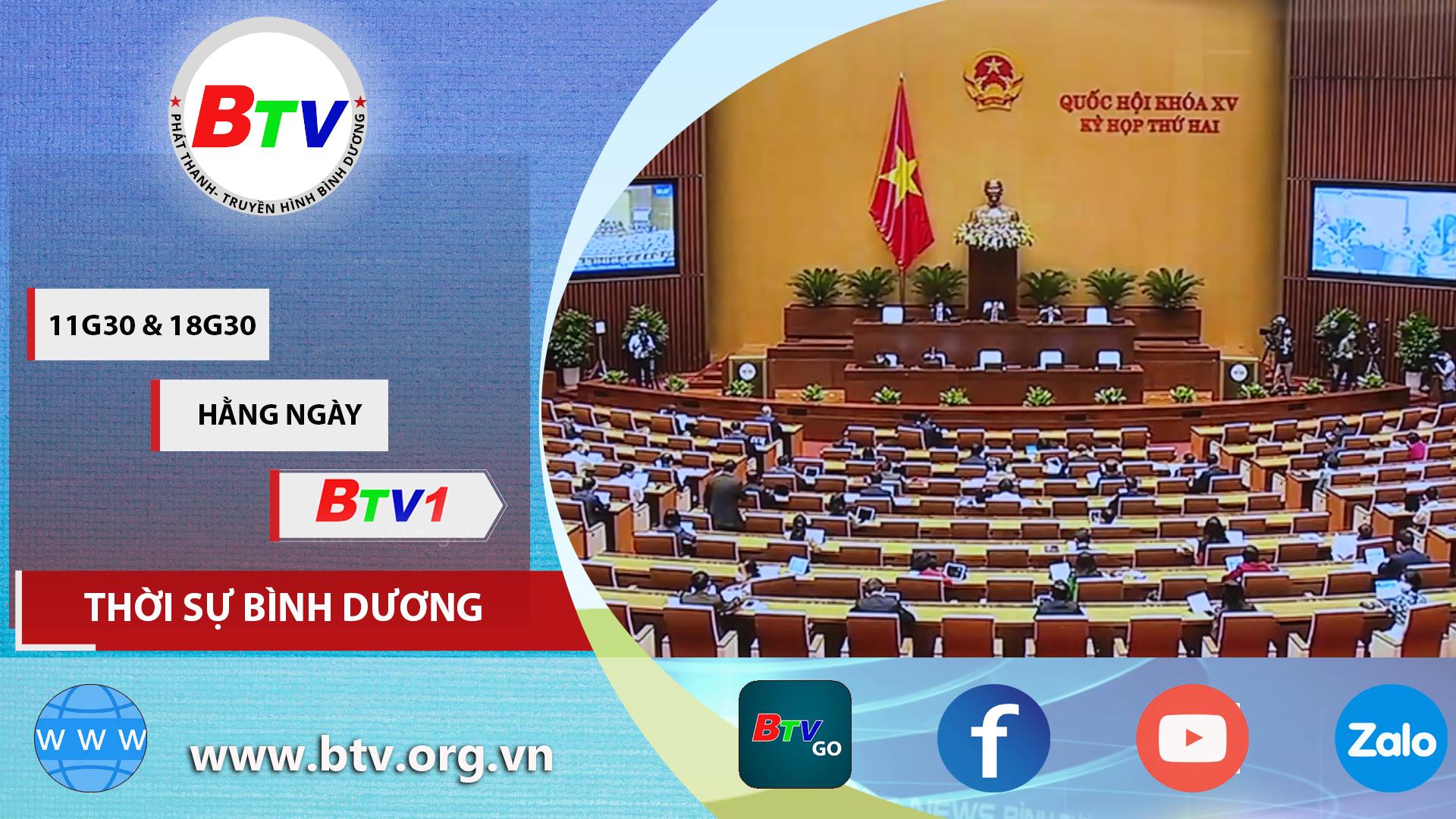 Quốc hội thảo luận Dự án luật sửa đổi, bổ sung một số điều của Bộ luật Tố Tụng Hình Sự