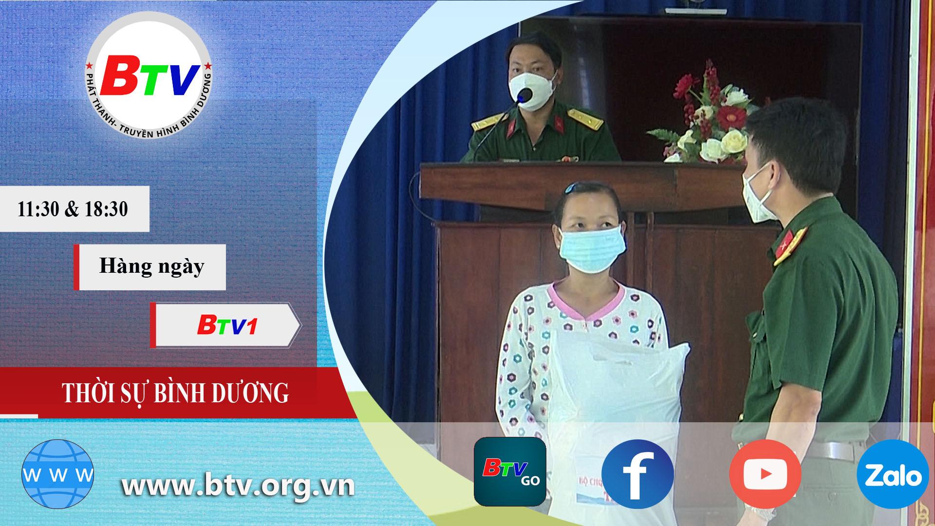 Bộ Chỉ huy quân sự tỉnh Bình Dương trao hỗ trợ 2 tấn gạo nghĩa tình