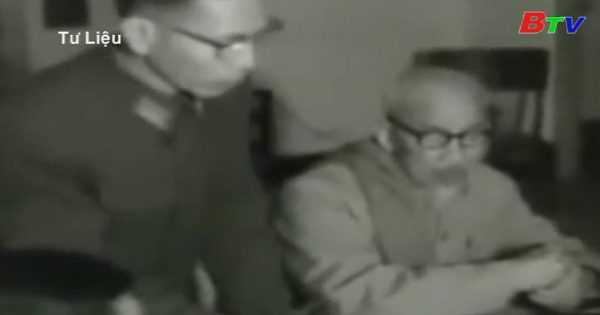 Chủ trương mở cuộc tổng tiến công và nổi dậy xuân Mậu Thân 1968