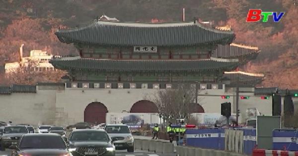 Hàn Quốc lùi thời gian tổ chức hội nghị cấp bộ trưởng về gìn giữ hòa bình của LHQ