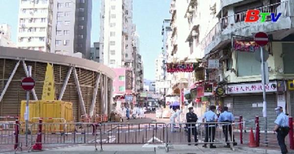 Hong Kong gỡ bỏ lệnh phong tỏa đầu tiên do COVID-19