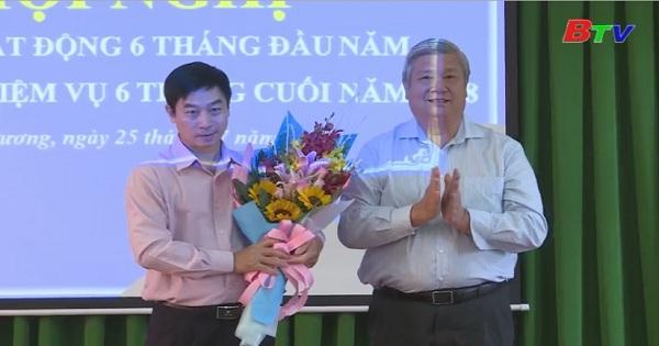 Bổ nhiệm Phó Giám đốc ngân hàng Chính sách xã hội Chi nhánh tỉnh Bình Dương